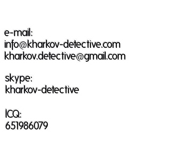 Contact information of Private detective agency